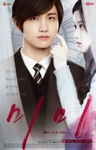 Poster 'Mimi'